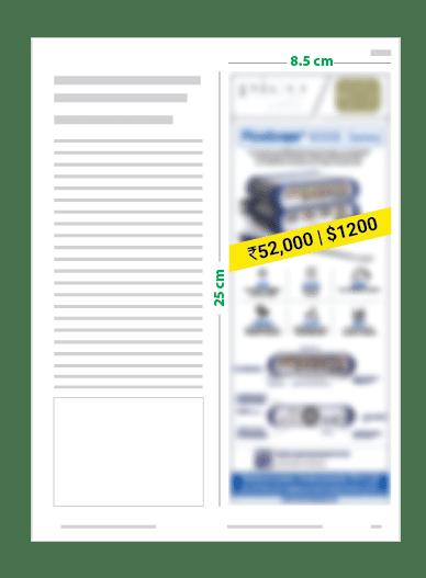 half-page_v